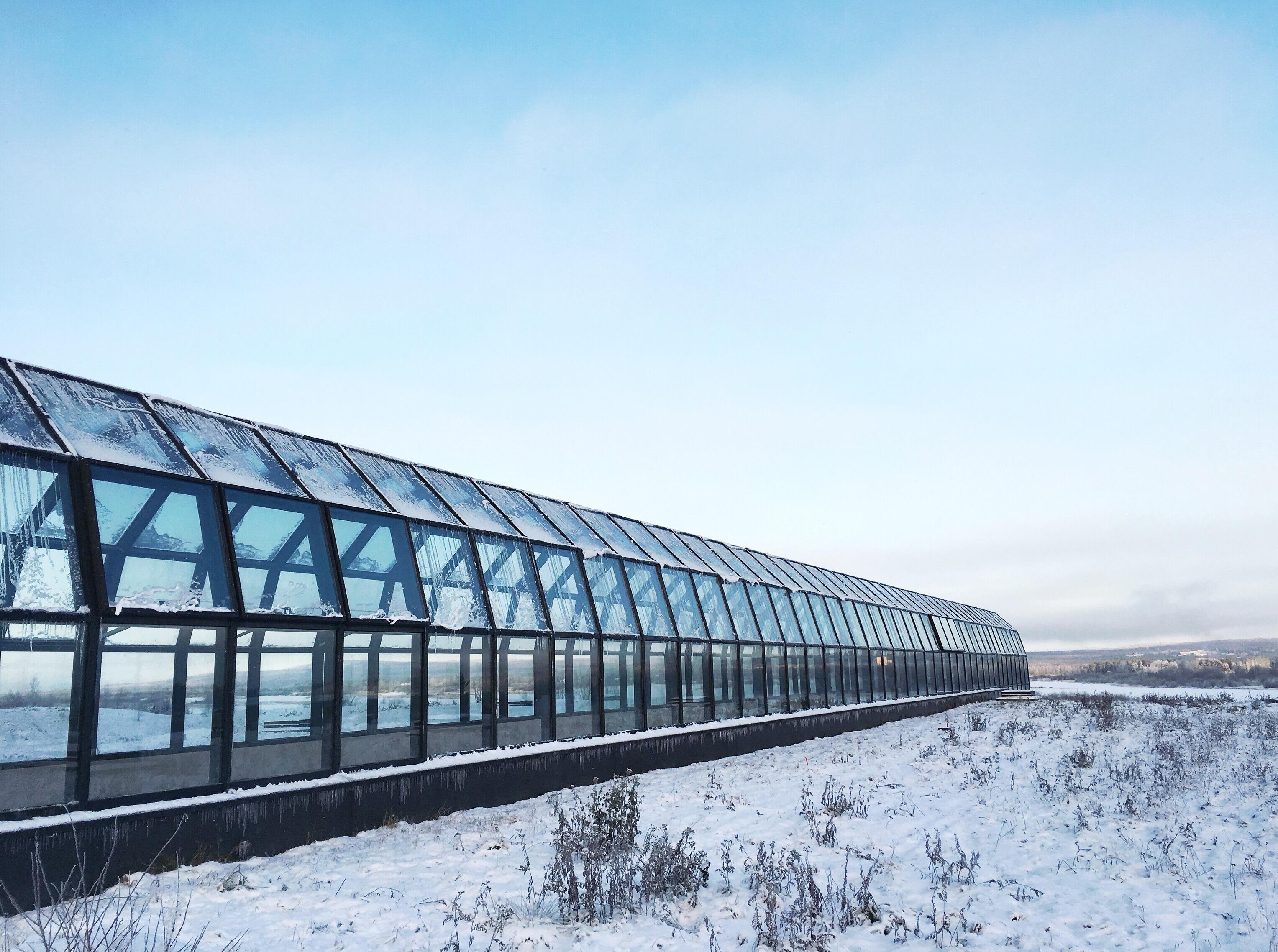 Rovaniemi | Laponie