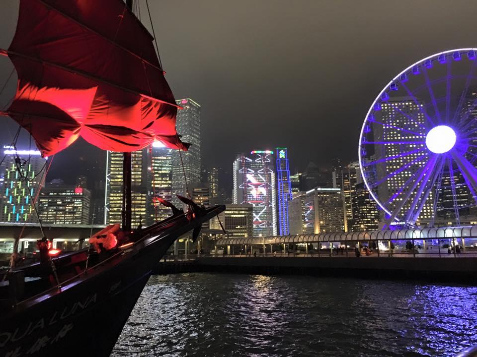 Hong-Kong | Asie